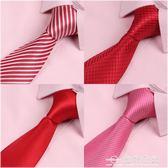 結婚領帶男正裝窄版商務新郎伴郎紅色粉色韓版禮盒裝 手繫領帶 台北日光