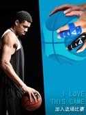 運動 籃球護指AQ護指繃帶護手套護手指運動護指關節籃球裝備護指套 晟鵬國際貿易