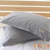 日式枕巾純棉紗布加厚加大柔軟全棉情侶親膚枕頭巾一對裝【倪醬小舖】