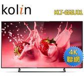«送桌上安裝/0利率» Kolin歌林 65 吋 LED 數位 液晶電視 KLT-65EU01【南霸天電器百貨】