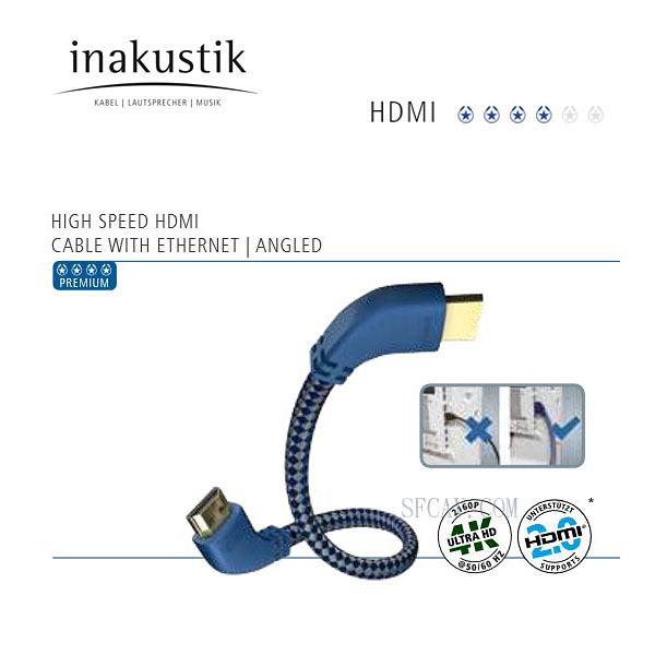 【竹北勝豐群音響】預購-inakustik 4星級  HDMI 4K影音訊號線 直角  3m 公司貨 總代理:瑩聲公司