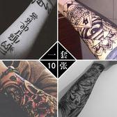 紋身貼防水男女持久韓國刺青隱形仿真 花臂 性感紋身貼紙身體彩繪推薦(全館滿1000元減120)