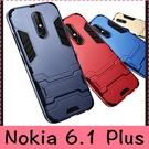 【萌萌噠】諾基亞 Nokia 6.1 Plus  變形盔甲保護套 鋼鐵人馬克戰衣 全包帶支架 手機殼 手機套 外殼