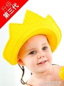 寶寶洗頭神器硅膠嬰兒童防水護耳幼兒小孩洗澡洗頭髮浴帽子可調節 快意購物網
