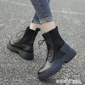 馬丁靴女ins夏季春秋新款襪靴百搭英倫風透氣帥氣機車短靴子  英賽爾