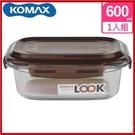 <特價出清>韓國 KOMAX 巧克力長形強化玻璃保鮮盒600ml 59075【AE02253】i-Style居家生活