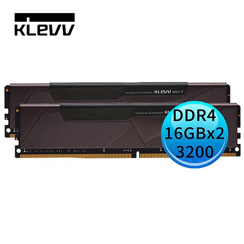 KLEVV 科賦 BOLT X DDR4 3200/32GB (16GB*2) RAM 超頻記憶體 KD4AGU880-32A160U