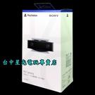 【PS5週邊 可刷卡】 PS5 HD 攝影機 Camera CFI-ZEY1 【台灣公司貨】台中星光電玩