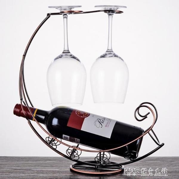 歐式紅酒杯架倒掛架子家用葡萄酒杯架現代簡約酒櫃酒架紅酒架擺件 ATF 探索先鋒