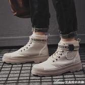 馬丁靴男秋季新款男鞋潮流百搭戶外青年男士帆布高筒休閒潮鞋 艾美時尚衣櫥