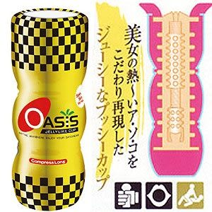 【緁希情趣精品】日本*Compress Long加長型體位杯( 正常體位)