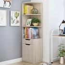 交換禮物簡易書架 簡約現代落地置物架組裝學生家用創意小組合櫃子LX