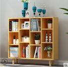 書櫃 書架 收納 簡易書架簡約現代置物架落地桌上櫃子學生創意格子櫃自由組合書櫃 DF 全館免運