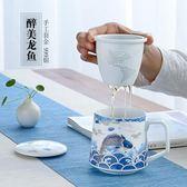 青花瓷泡茶杯陶瓷喝茶杯帶蓋過濾茶水分離杯辦公室杯子花茶濾茶杯 酷我衣櫥