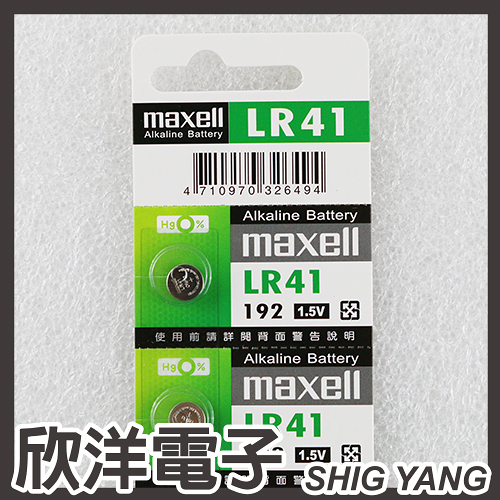 maxell 鈕扣電池 1.5V / LR41 (192) 水銀電池