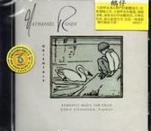 【停看聽音響唱片】【CD】鵝仔