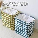 收納筒 超大收納洗衣籃 玩具雜貨收納  36*26*40【ZA0671C】 BOBI  09/14