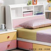 【森可家居】安妮塔3.5尺書架型床頭箱 8CM671-2 單人 粉紅 白色 收納功能置物箱