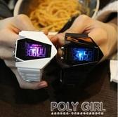 兒童錶 LED運動夜光戰斗飛機兒童電子錶運動男女個性手錶情侶錶學生防水  poly girl