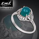 【KMK天然寶石】台灣藍寶(1.2克拉-女戒)