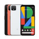 Google Pixel 4 XL 6GB/128GB ~送滿版玻璃保護貼+氣墊空壓殼