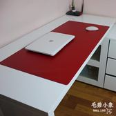 純色皮質辦公桌墊 超大90*45CM BS20567『毛菇小象』