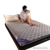 加厚床墊床褥1.5m床1.8米軟墊雙人家用褥子單人學生宿舍海綿墊被ATF  英賽爾