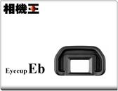 ★相機王★Canon Eyecup Eb 原廠眼罩﹝6D2、5D2、70D 適用﹞