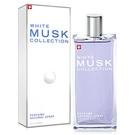 Musk White Musk Collection 瑞士 經典白麝香 淡香水 100ML 滿一送一【七三七香水精品坊】
