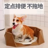 柯基廁所寵物拉屎用品小狗狗便盆室內專用中型犬比熊便池尿盤便器 黛尼時尚精品