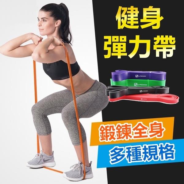 [紅/黑] 健身彈力帶 拉力帶 附收納袋 重訓拉力帶 健身拉力帶 阻力帶 拉力繩 瑜珈【RS1163】
