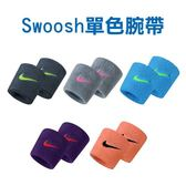 NIKE SwooSh 單色腕帶(慢跑 路跑 籃球 網球 羽球 一雙入