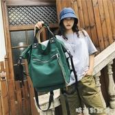 韓版潮酷高中雙肩包女ins風大容量休閒旅行包背包大學生書包校園「時尚彩紅屋」