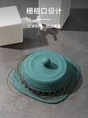 地漏 地漏防臭器下水道防臭蓋硅膠密封塞堵衛生間廁所防反味防蟲地漏蓋  美物 99免運