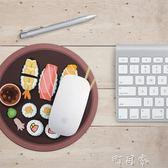 防水滑鼠墊鎖邊可愛創意加厚壽司日系個性防滑鼠墊圓形小號 町目家