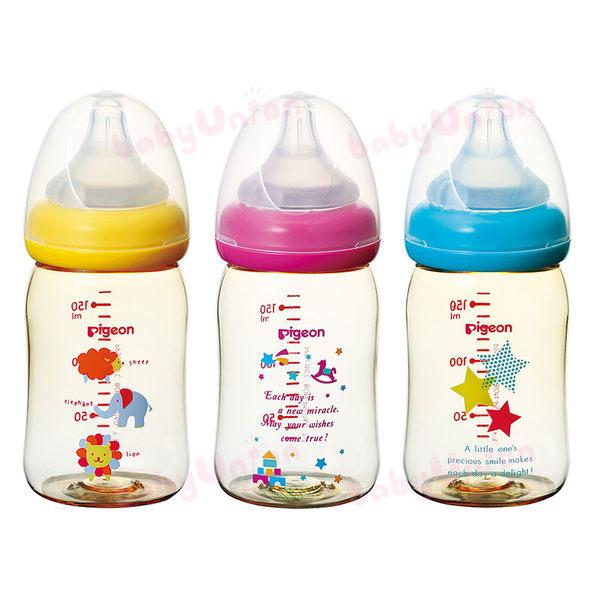 Pigeon貝親 - 母乳實感彩繪寬口PPSU奶瓶 160ml