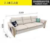 布藝沙發可拆洗小戶型客廳組合現代簡約整裝家具轉角北歐乳膠沙發