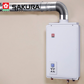 【買BETTER】櫻花熱水器/櫻花牌熱水器 SH-1680密閉空間適用數位平衡式熱水器(16L)★送6期零利率