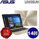 ASUS UX430UN-0211D82...
