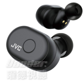 【曜德】JVC HA-A10T 真無線藍牙立體聲耳機 14HR續航力