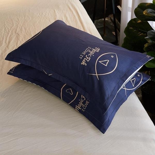 枕套一對裝枕頭套夏季涼爽冰絲全棉純棉單人單個兒童夏天加厚涼席 【快速出貨】
