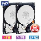 【NAS儲存設備配件】【2顆】WD 紅標 4TB NAS 專用硬碟 (FERX)