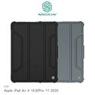 摩比小兔~NILLKIN Apple iPad Air 4 10.9/Pro 11 2020 悍甲 Pro 皮套 #筆槽#休眠喚醒#氣囊抗摔