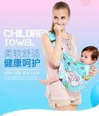 一件79折-嬰兒背帶簡易背帶初生新生兒橫抱式背巾四季通用前抱式寶寶抱帶背