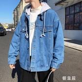 牛仔外套 男士春夏款韓版潮流連帽棒球衣港風寬鬆學生夾克 BT21641『優童屋』