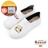 Paidal x Rascal小小浣熊頑皮不對稱厚底休閒鞋