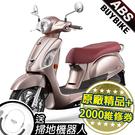 【抽真無線藍芽】LIKE125 ABS ...