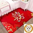 地毯門墊腳墊婚房臥室床邊家用喜慶地墊【小獅子】