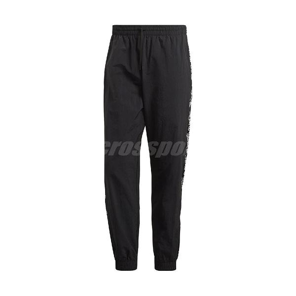 adidas 長褲 Wind Pants 黑 白 男款 運動休閒 風褲 串標 【ACS】 FL1762