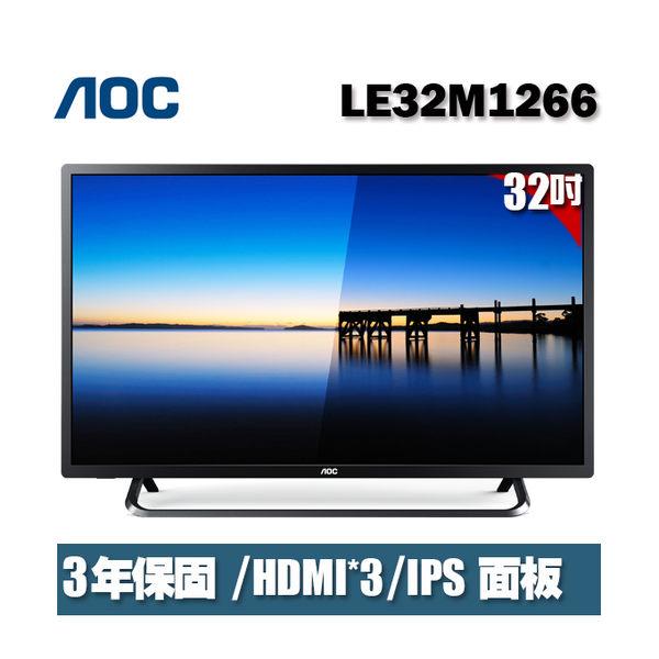 AOC 32吋LED液晶顯示器+視訊盒LE32M1266【星巨點】